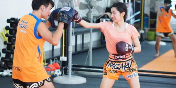 Migaku Muay Thai & Fitness Gym