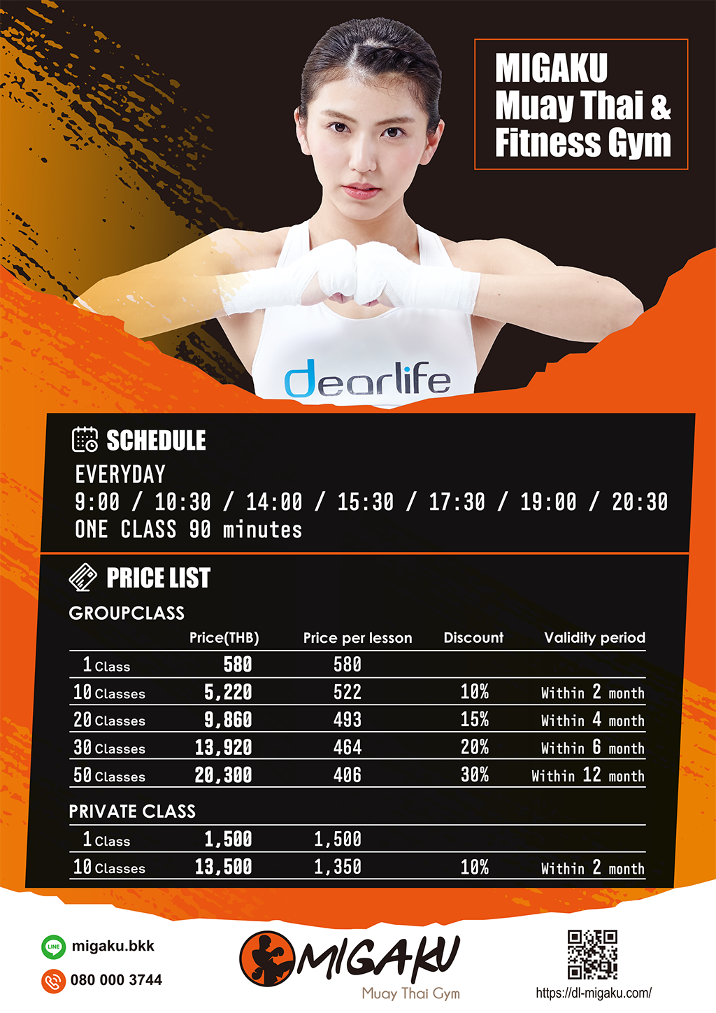 Migaku Muay Thai & Fitness Gym PRICE LIST
